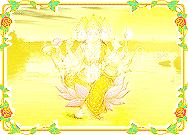 The Goddess Gayatri Screenshot 1