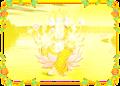 The Goddess Gayatri 1