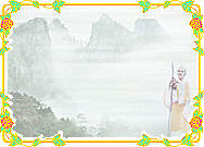 Master Ching Hai inside Cloudy Mountain Screenshot