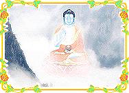Bhaisadja Guru Medicine Buddha Screenshot