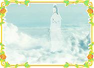 Avalokitesvara Bodhisattva of Compassion Screenshot