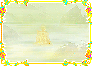 Amitabha in the Misty Mountain Screenshot