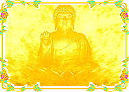 Amitabha The Infinite Light Buddha Screenshot 1