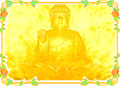 Amitabha The Infinite Light Buddha 1