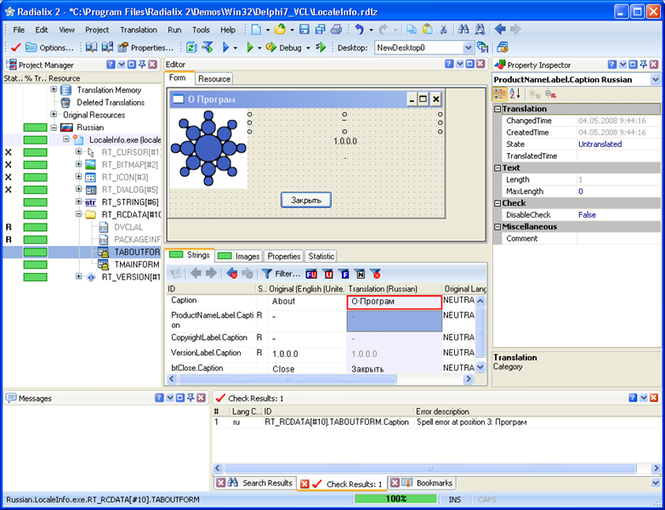 Radialix Screenshot