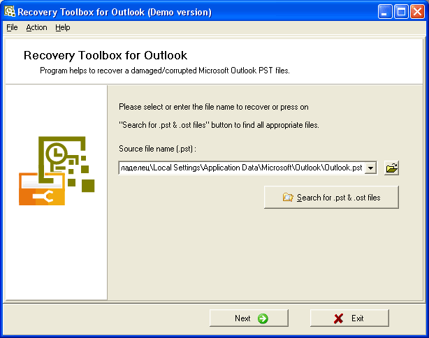 Recovery Toolbox for Outlook Screenshot