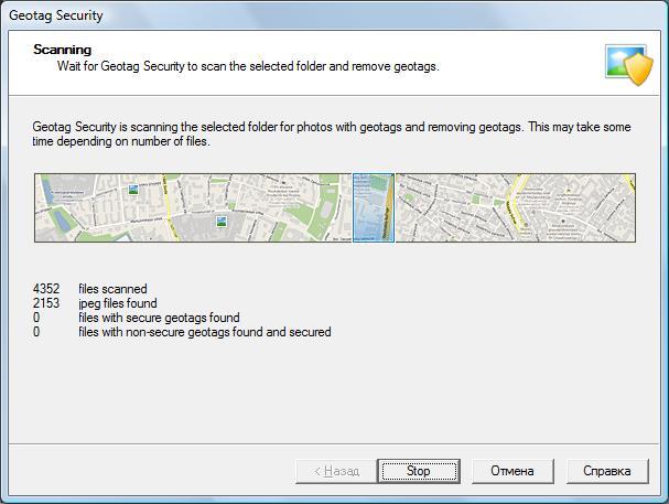 Geotag Security Screenshot 1