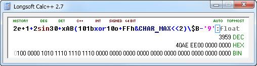 Longsoft Calc++ Screenshot 1