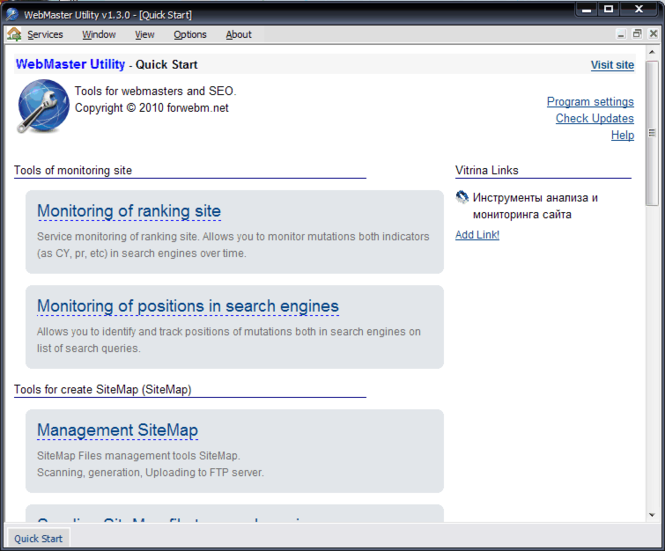 WebMaster Utility Screenshot