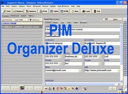 PIM Organizer Deluxe Screenshot