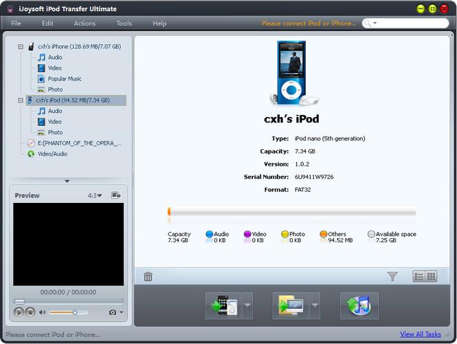 iJoysoft iPod Transfer Ultimate Screenshot 1