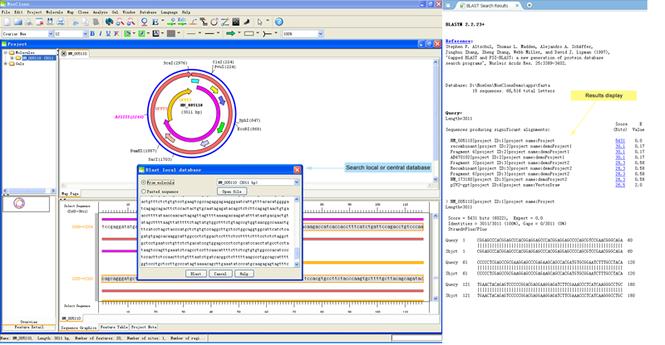 NoeClone Enterprise Editon Screenshot