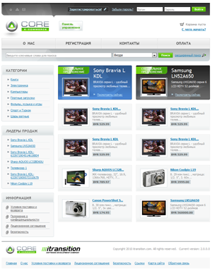 CORE Ecommerce Screenshot