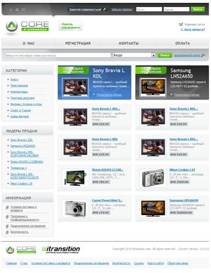 CORE Ecommerce Screenshot 1