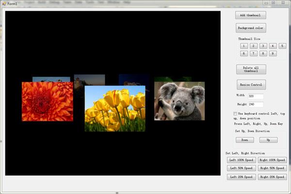 VISCOM 3D Carousel SDK ActiveX Screenshot