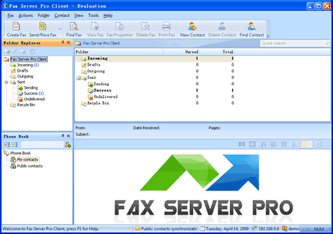 Fax Server Pro Screenshot 1