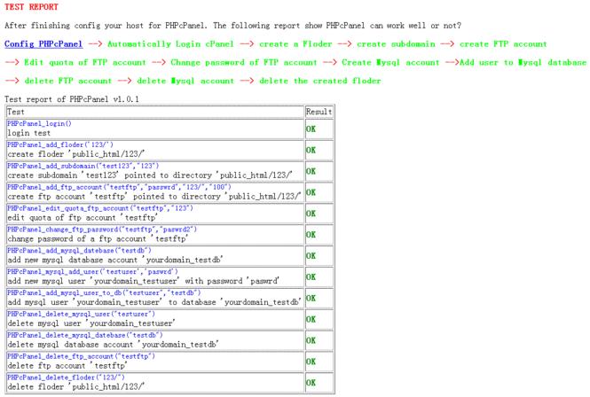 PHP cPanel Script Screenshot