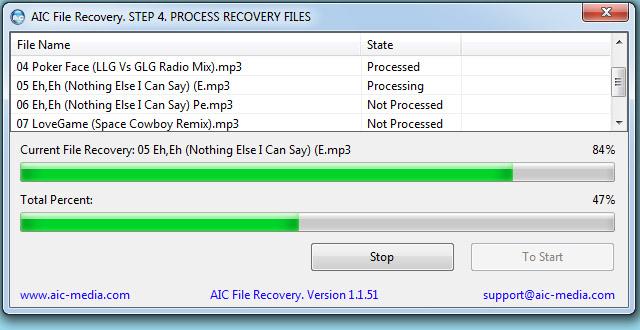 AIC File Recovery Screenshot