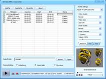 DDVideo MP4 Video Converter Screenshot 1