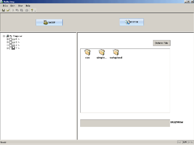EnBackup Screenshot