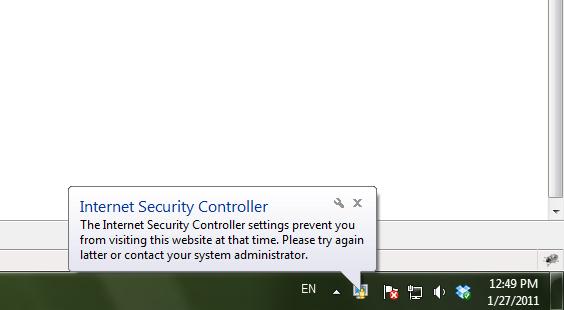 Internet Security Controller Screenshot 7
