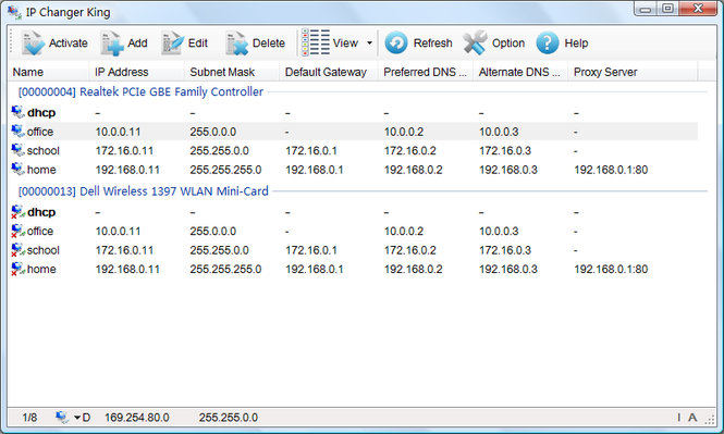 IP Changer King Screenshot 1