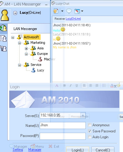 AM LAN Messenger Screenshot 1