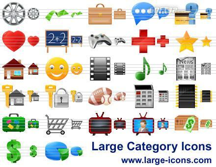 Large Category Icons Screenshot 3