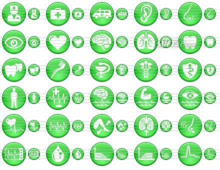 Green Medical Icons Screenshot 2