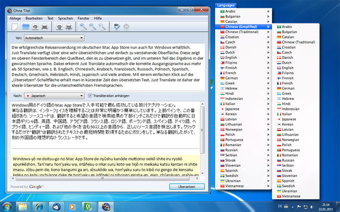 Just Translate for Windows Screenshot