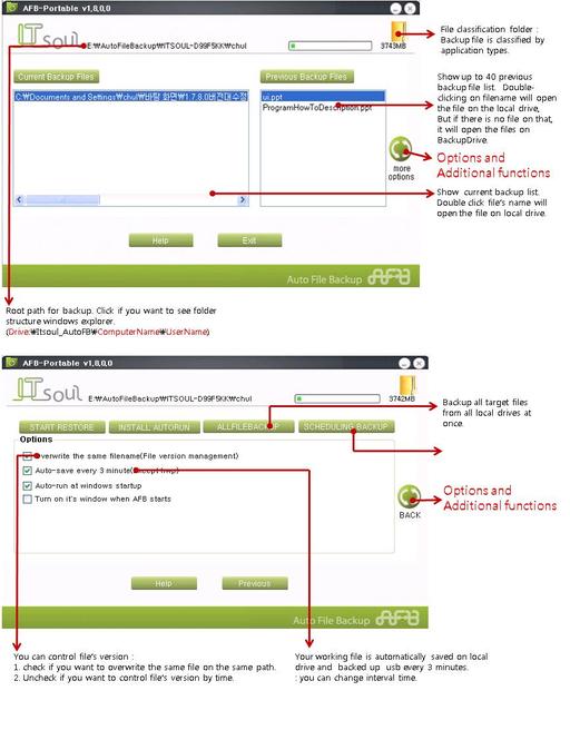 FileBackup-Portable Screenshot 1