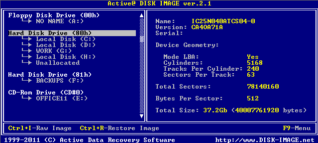 Active@ Disk Image for DOS Screenshot 1