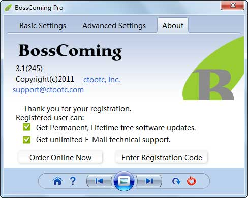 BossComing Screenshot