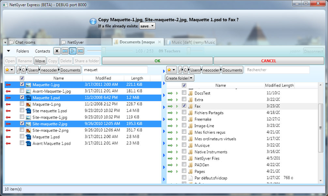 NetGyver Express Screenshot 1