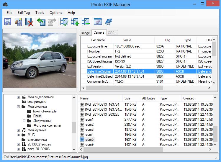 Photo EXIF Manager Screenshot 2
