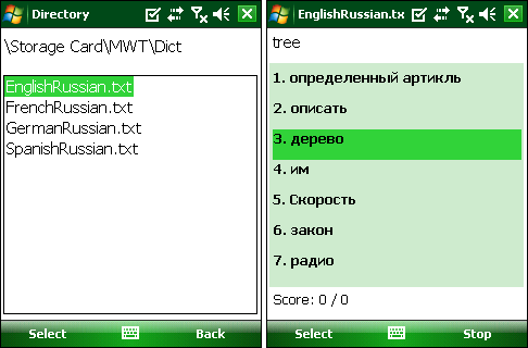 Mobile Words Trainer Portable Screenshot 1