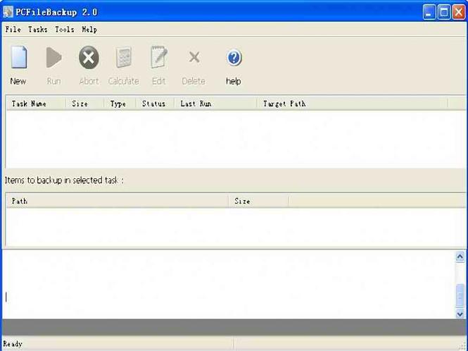 PC File Backup Profession Edition Screenshot