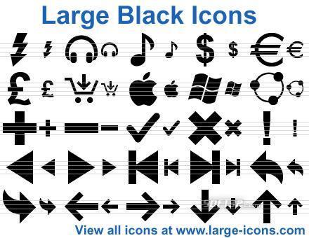 Large Black Icons Screenshot 2