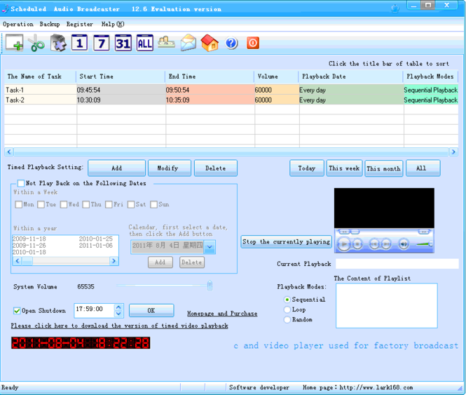 Lark Scheduled Audio Broadcaster Screenshot