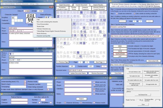 Chinese Toolbox Screenshot 2