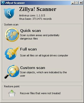 Zillya! Scanner Screenshot