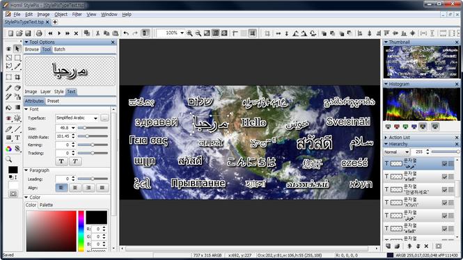 Hornil StylePix Pro Screenshot