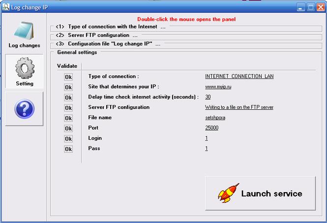 Log Change IP Screenshot