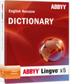 ABBYY Lingvo x5 Dictionary Screenshot