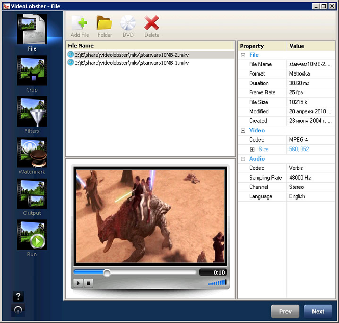 VideoLobster Screenshot