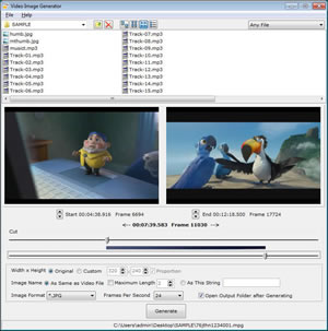 Video Image Generator Screenshot