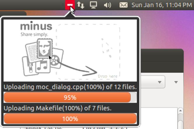 Minus for Mac Screenshot 4