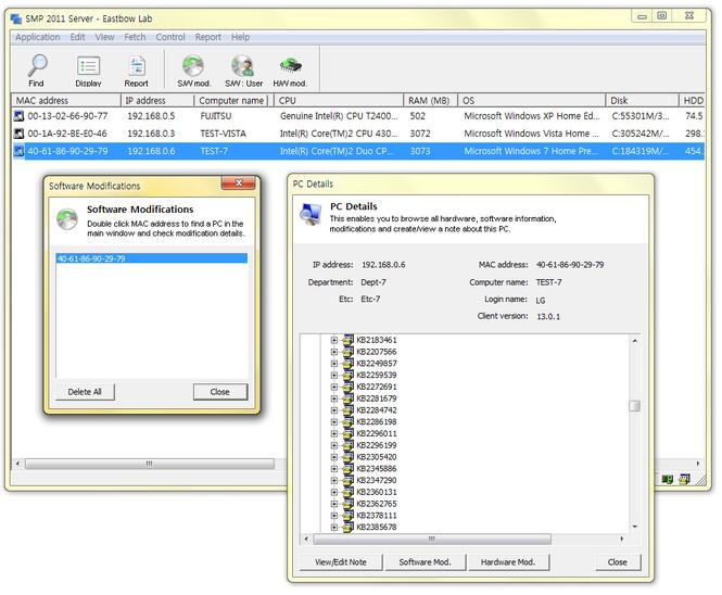 SMP 2011 Screenshot 1