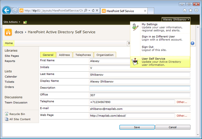 HarePoint Active Directory Self Service Screenshot 1