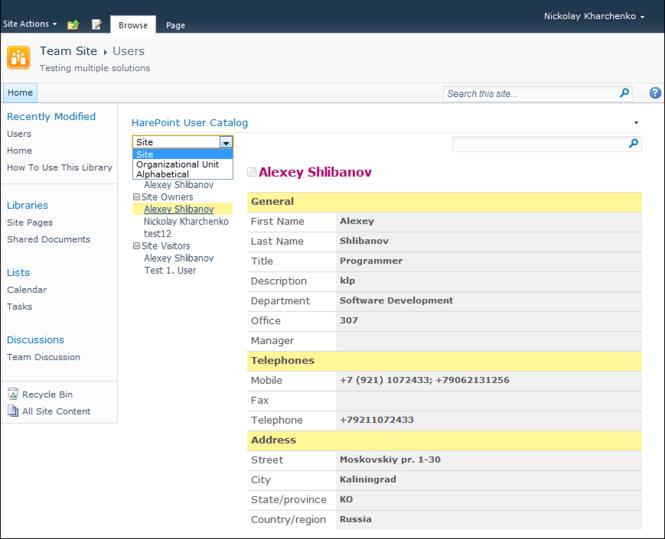HarePoint User Catalog for SharePoint Screenshot